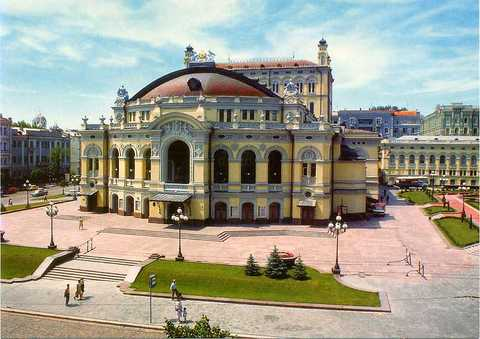 Билеты в оперный театр киев афиша театра луна на октябрь