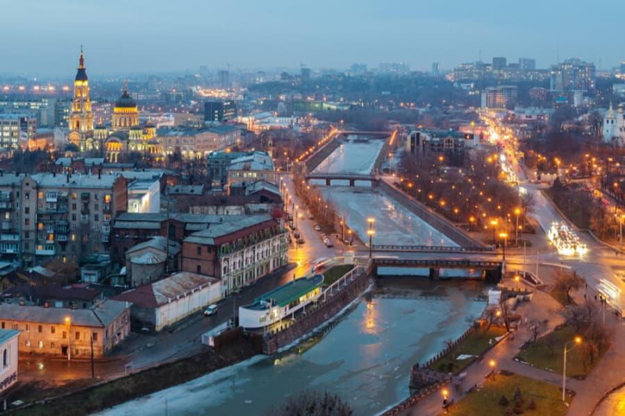 Куда пойти в Харькове