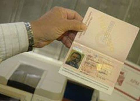 Кража паспорта в путешествии