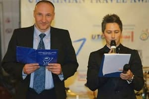 UKRAINIAN TRAVEL AWARDS