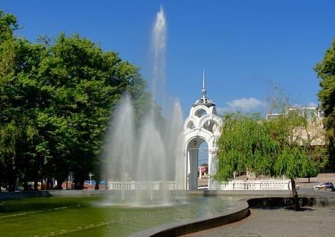 Достопримечательности Харькова: Зеркальная струя